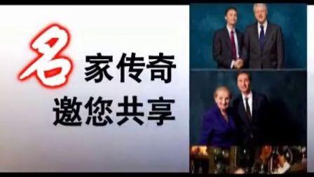 上海大学《名人堂》Nick's talk show 宣传视频