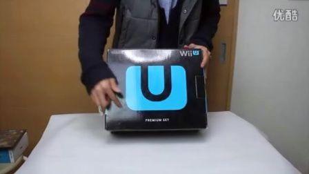 【zell出品】 任天堂Wii U 开箱