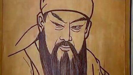 三国演义片段【关公显圣】