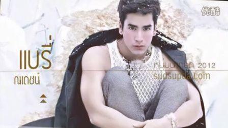 2012年12月Nadech等Sudsapda杂志泰国10大最想拥抱的男星拍摄花絮
