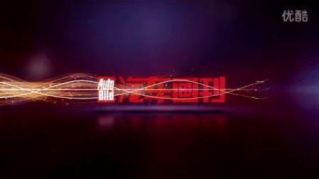 汽车画刊《2012中国金方向评选》颁奖典礼现场