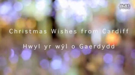 卡迪夫向你问好 - 圣诞快乐!