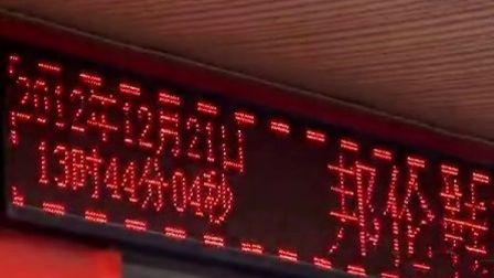 【拍客末日视频日记】21日13:44飞鸿生活广场正常营业