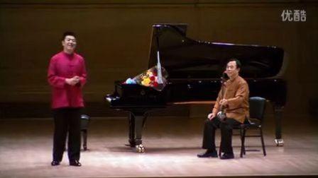 赛马  郎朗父子钢琴二胡中西合璧