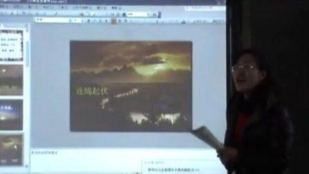二年级上册语文《夕阳真美》 赵兰会老师