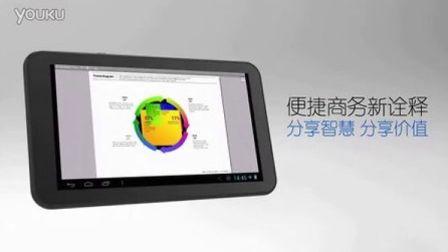 全球首款投影平板 智器U7  宣传短片