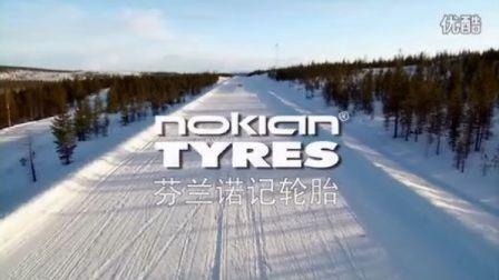 芬兰诺记轮胎冬季驾驶学校:1_1 简介