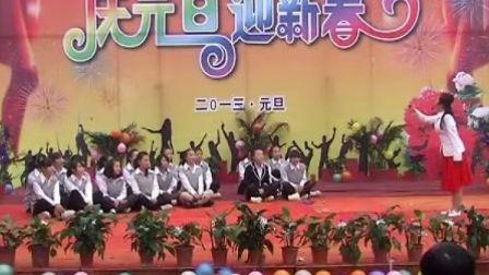 情景诗朗诵 《游子吟》社团节目 赤水市职业教育培训中心2013庆元旦迎新年节目