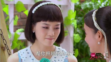 爱在春天:凤萍把怀孕的事情告诉了小蝶,金姨把阿强带到丽花皇宫