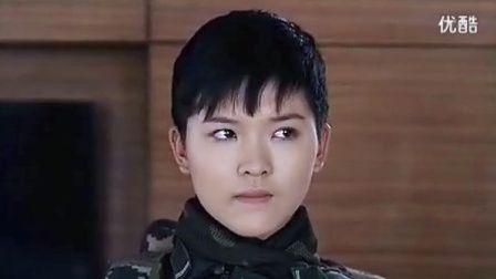 麻辣女兵——王洋 王煜 第三十六集cut