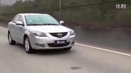 试驾海马汽车福美来