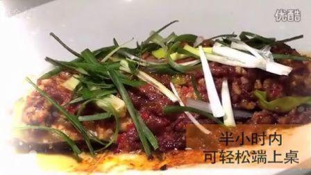 【味全】微波料理:肉酱蒸鳕鱼