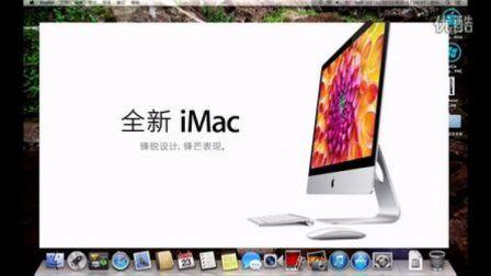 【深入浅出 Mac OS X】第零节:Mac OS 简述