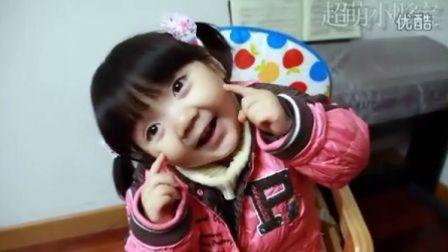 [拍客]两岁半超萌小彤宝2013新年愿望 加萌唱新年歌
