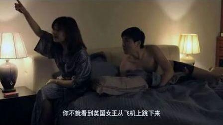 大陆情色电影《床上关系》