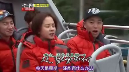 121230 SBS Running Man 年末特辑 崔智友 126期