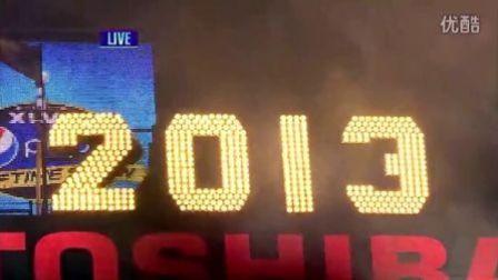 纽约时代广场2013新年倒数