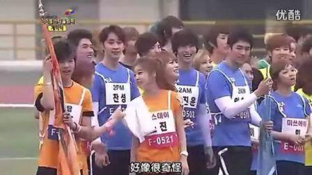 十一站联合】MBC偶像运动会120725 -上部 中字.flv
