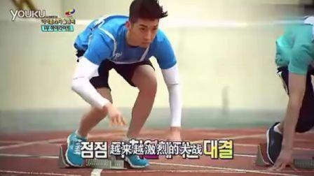 d120726 MBC 偶像明星奥林匹克运动会(下) 高清中字.flv
