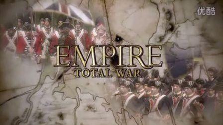 帝国全面战争-达斯8.0MOD