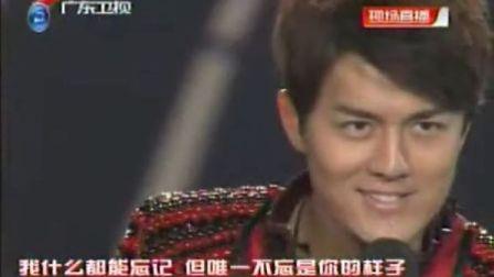 2013广东卫视跨年歌会-01-现场直播!