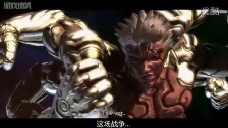 阿修罗之怒全剧情动画电影:第一章:折磨【中文字幕】