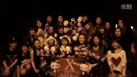 X JAPAN 30th Anniversary Video (Hong Kong)_(480p)