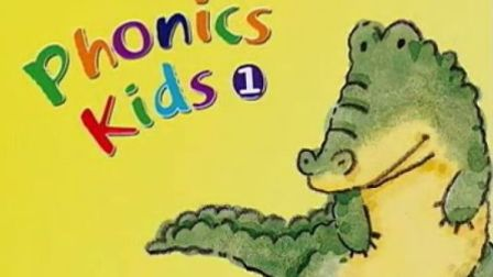 早教英语 幼儿英语 启蒙英语 幼儿英语视频 英文字母 幼儿语音 Phonics Kids 1