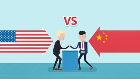 中美贸易摩擦, 美国反复无常, 爱储蓄的中国人有错吗?