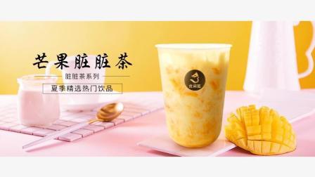 芒果脏脏茶排队两小时都买不到? 水果这样做茶的套路你试过了吗?