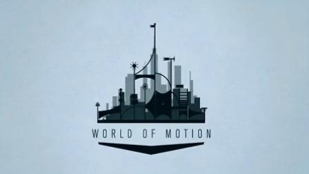 【一起动画吧】世界运动