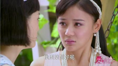 爱在春天:凤萍怀孕的事情告诉了小蝶,而唐纳德却还不知情