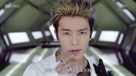 Super Junior-M 《Break Down》 优酷音乐首发