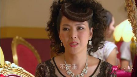 爱在春天:金姨被露露骂哭,无奈向餐厅老板道歉