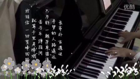 曹轩宾《一朝芳草碧连天》 钢_tan8.com