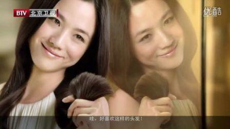 汤唯潘婷乳液修复系列广告2013中国版30秒