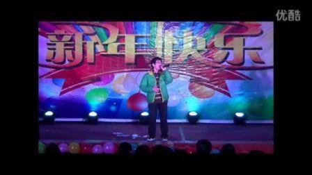 2013元旦晚会《小情歌》张红志