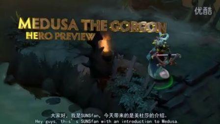 『百度Dota2吧翻译组』Dota2游戏介绍之蛇发女妖『中英字幕』