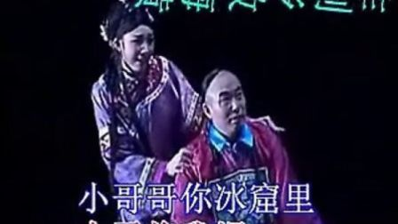 黄梅戏《无怨无悔》有男声伴唱伴奏 发仔配唱