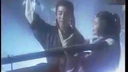96吕颂贤版笑傲江湖主题曲(完整版)
