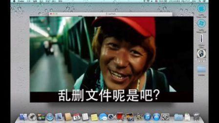 【深入浅出 Mac OS X】1.3.2 OS X 中的常用文件操作