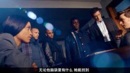 【中文】英国迷幻惊悚《索命记忆》(恍惚)(Trance)完美中文预告片 2013 【电影邦会译制】