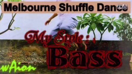 shuffle 练习视频② ( Bass风格 by waion)