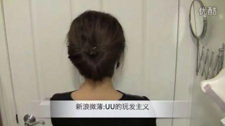 五种OL发型DIY