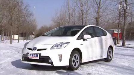 油电混合动力车型-丰田Prius普锐斯3代