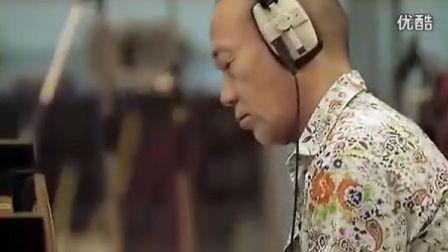 久石让(Jou Hisaishi)音乐会:入殓师(Departures)