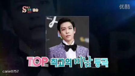 bigbang TOP idol最强美男 过去照片本座9位1201117