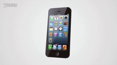 iPhone 5 Render Test