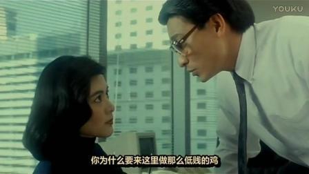 放着关之琳这个大美女, 邱淑贞的一片心意哈, 刘德华呆呆的可爱