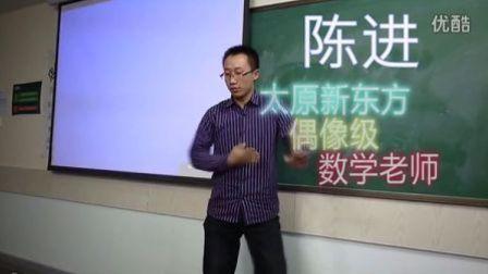 太原新东方陈进老师大秀舞技